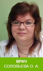 врач Соловьева Оксана Алимовна