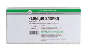 кальция хлорид
