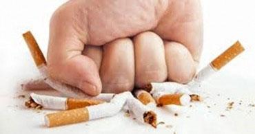 бой курению