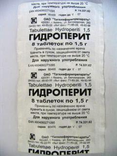 гидроперит, таблетки