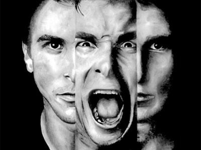 три лица