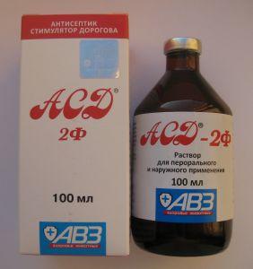 АСД-2 фракция