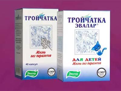 тройчатка эвалар, аптечная упаковка
