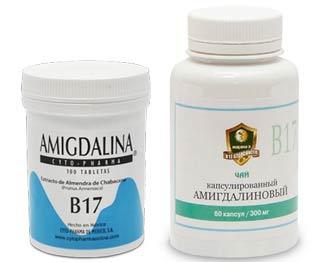 препарат B17