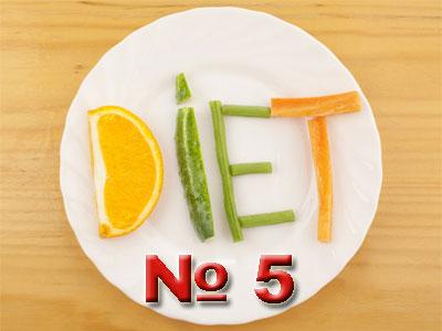 диета стол №5